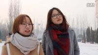 心灵鸡汤是碗什么汤?——黑龙江大学校园街访
