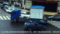 """[友料] 浙江4吨""""小屋""""从天而降 压扁路边轿车"""