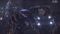 星际争霸2虚空之遗CG 07勇士之血