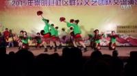 崇明陈家镇协隆村姐妹广场舞——串烧《跳到北京》《中国歌最美》