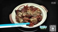 广东上海融合菜 椰浆叉烧肉质细腻 淘最上海 2015 美食新人王 150913 正宗草头圈子软弹可口