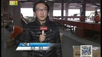 首都经济报道20151112聚焦双十一 快递包裹堆满集散点 分拨中心昼夜加班防爆仓