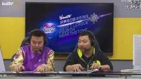 中华毅力帝 vs YM二哥 I联赛S4炉石项目 11.12 第二场