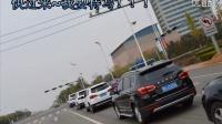 视频: 乳山哈弗H6车友会QQ群10330061