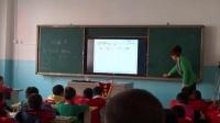 2015优质课视频《20以内退位减法》人教版数学一年级下册 -库车县十三小:热孜亚·阿布力孜