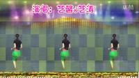 点击观看《阿娜广场舞 远方的诱惑 正反面加动作分解》