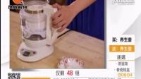 江西风尚电视购物频道-韩代养生壶3