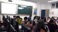 《巧妙的←动画设计�》【李宗仁】(城阳区小学□信息技术教研活动优质课)
