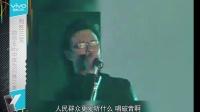 最音乐 2015 制胜三宝助你在KTV中成为闪亮之星 151115 KTV出奇制胜三大招