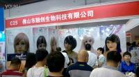 2015广州性文化节国产仿真娃娃展示融创高端智能实体娃娃智能情趣硅胶娃娃实拍