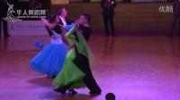2015年CEFA全国国际标准舞锦标赛成年10项全能组S决赛探戈2236