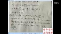 【化工教学】历年考研数学真题(第29期):2011年考研数学二真题[选择题(5)~(8)题]