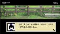 菱麟的橙关之旅♥普通的古风游戏♥第2集:这奇怪的名字我也是醉了