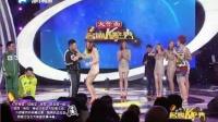 韩国美女天团与众男主播贴身热舞