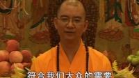 佛教建设 第04讲 《建设公益网站 弘扬传统文化》【学诚法师系列开示之十三(共32讲)】