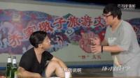 视频: 【诺亚平台主管】宣传片(Q53866)直属