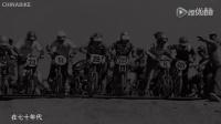 视频: [鎮洋] ChinaBike - 镇洋兄弟单车65周年特辑