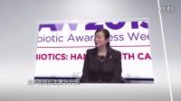 【预告】抗生素耐药性专题访谈