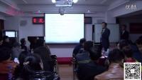 中赢财富花博士贾卧龙:为您解密互联网财富的秘密  (10)