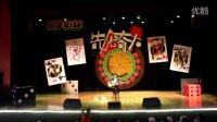 杭州师范大学阿里巴巴商学院2015十佳歌手决赛陈哲豪选手演唱
