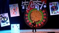 杭州师范大学阿里巴巴商学院2015十佳决赛——2 董子良