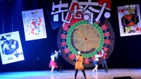 杭州师范大学阿里巴巴商学院2015十佳决赛——3  吴雨莲