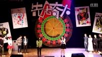 杭州师范大学阿里巴巴商学院2015十佳歌手决赛蔡慧、唐欣选手对抗赛