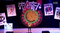杭州师范大学阿里巴巴商学院2015十佳歌手决赛蔡慧选手演唱