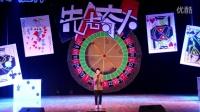 杭州师范大学阿里巴巴商学院2015十佳歌手决赛张政选手演唱