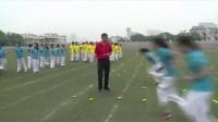 初中八年级体育《途中跑》教学视频,高中体育名师工作室教学视频