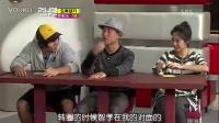 [RM精選]Gary問智孝:你什麽意思?-EP14