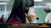 视频: 德升 德升时装 黄子慧 移动互联网平台讯(新)