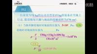 【万唯教育】物理—压强公式(p=F/S)的相关计算