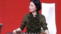 姜文主持,林青霞新书发布会说山东话