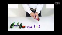 磁力片玩具教程