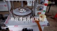 视频: 我爱发明烙饼机多少钱一台
