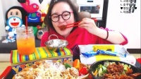 【微博@学姐宿舍】爱凤吃播-炸鸡+意粉+辣鸡爪