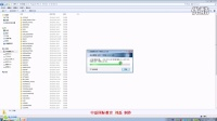NX11.0_UG10.0升级包升级教程_就上UG网_H264高清_1280x720