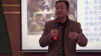 杨炳元讲师《传统文化对现代企业管理的启示》