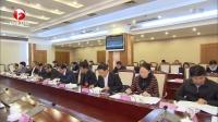 安徽新闻联播20151118省十二届人大常委会举行第八十次主任会议 高清