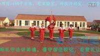 新中小学生守则之歌 征和小学舞蹈