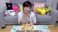 【大吃货爱美食】木下佑哗养不起系列之超高卡的油炸冰淇淋麻糬篇~ 151119