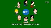投资理财平台-麟鑫贷(注册就送999体验金)