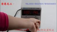 龙威PS-305DM数显直流稳压电源