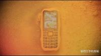 金圣达路虎电霸E6800直板三防手机