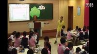 """大象版三年级心理健康《我最棒》教学视频,2014年度""""一师一优课、一课一名师""""活动市级优课"""