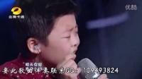 李成宇 - 明天你好 伴奏 中国新声代第三季