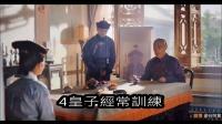 谷阿莫说故事 第二季 6分钟看完穿越爱情电影《新步步惊心》 04