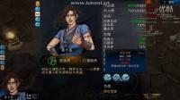 侠客风云传天王线DLC攻略之战术篇17唐家霸王枪挑天意城(一代宗师)