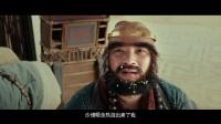 """电影《万万没想到:西游篇》""""舌尖上的唐僧""""版预告"""